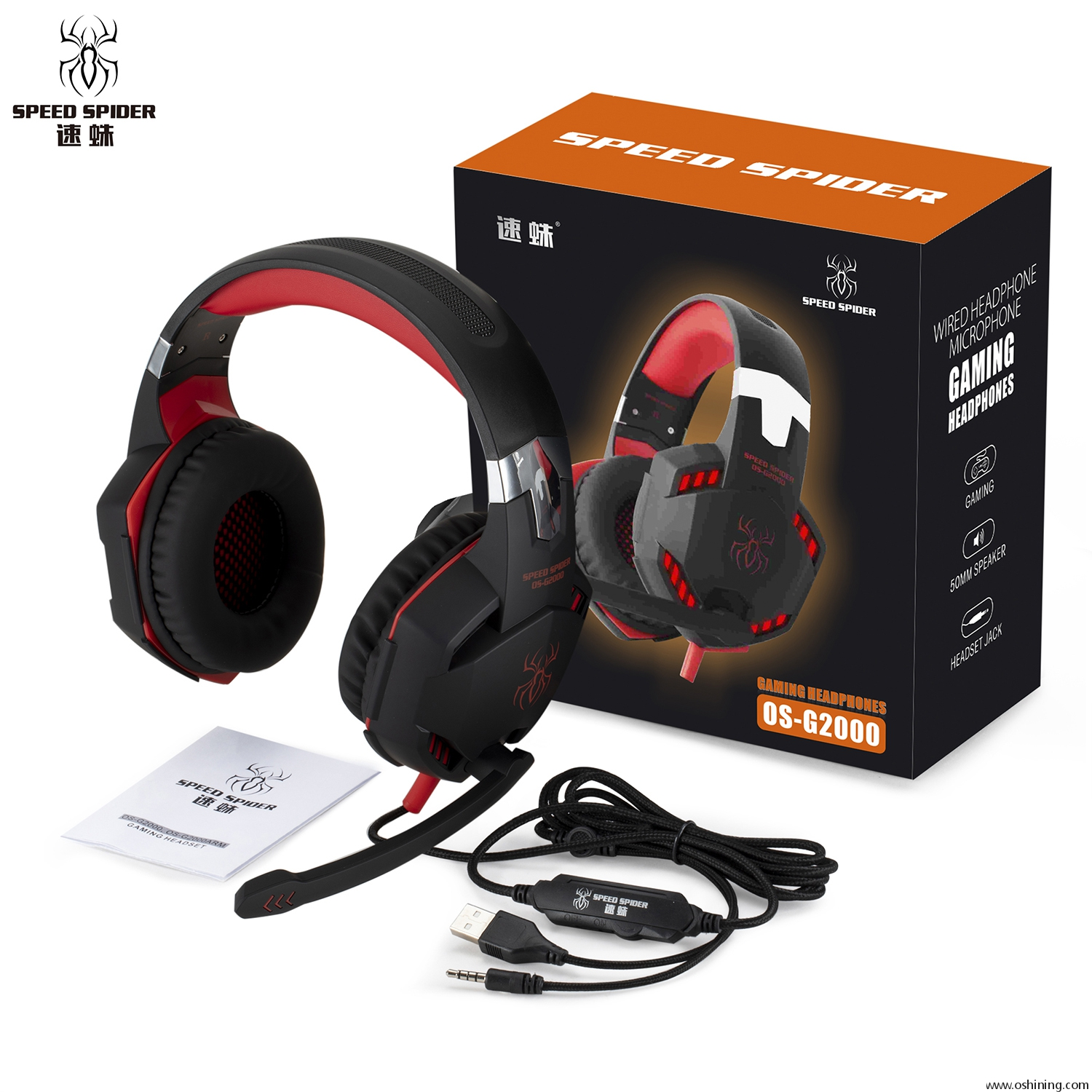 Private Mold Design G2000 Gaming Headsets