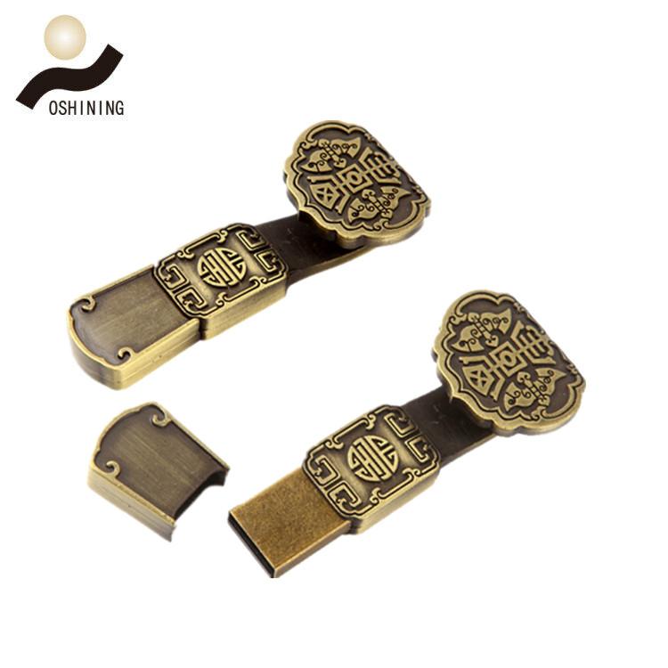 Wishful USB Memory Stick(USB-MT520)